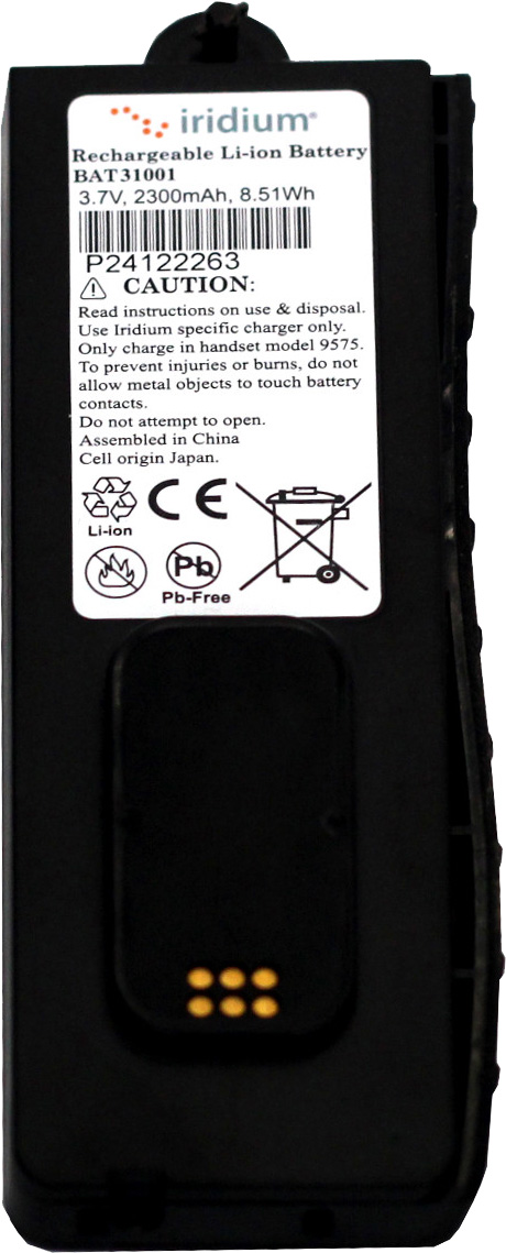 Iridium Extreme 9575 Battery